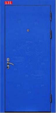 """Металлическая дверь """"Весы"""""""